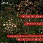 noahs_park_kutsu-web